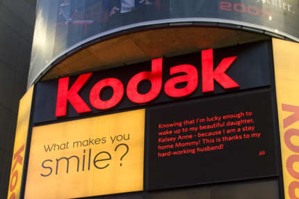 kodak billboard