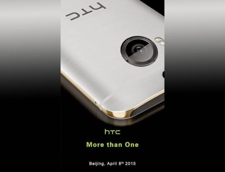 one-m9-plus-invite