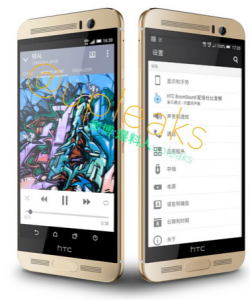 HTC-One-M9-in-gold